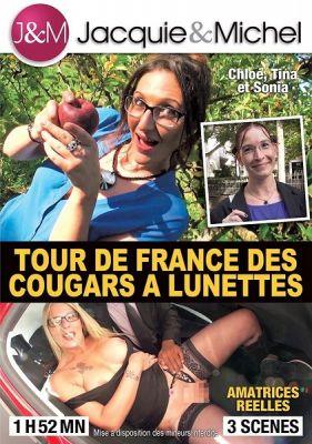 Тур де Франс пумы в очках / Tour de France des cougars à lunettes (2015)