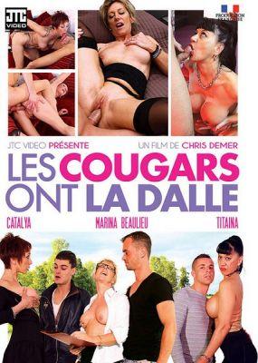 У пум глубокая глотка / Les cougars ont la dalle (2015)