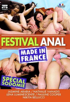 Анальный фестиваль во Франции / Festival Anal Made In France (2015)