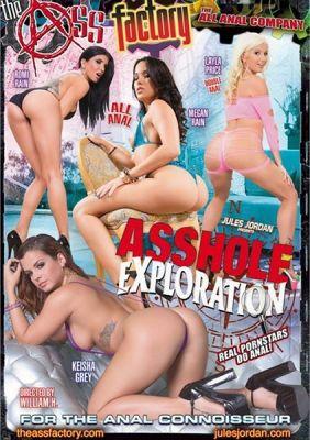 Исследование задницы / Asshole Exploration (2015)