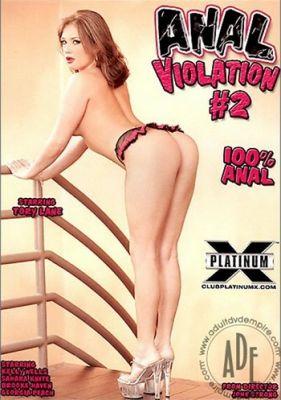 Анальное Насилие 2 / Anal Violation 2 (2006)