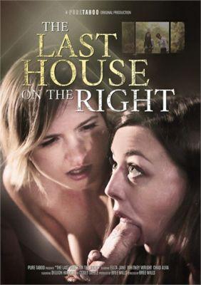 Последний Дом Справа / The Last House On The Right (2019)