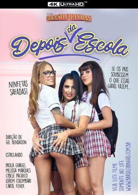 После школы / Depois da Escola (2020)